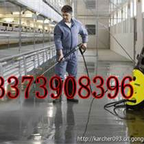 周口汽車維修油污高壓清洗機