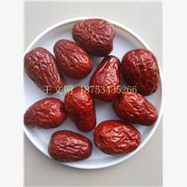 新疆红枣产地厂家批发价格