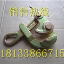 單桃卡線器/緊線卡頭/鋼絞線卡線器