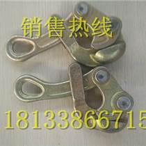 單桃地線卡線器25-50/70-120