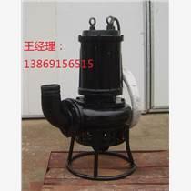 沙漿泵/高合金砂石泵/博聯泥沙泵