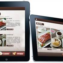 惠州餐飲無線點菜軟件系統 IPAD點菜 安卓平板點菜