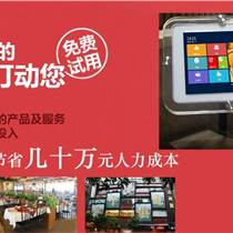 惠州餐飲管理軟件自助點餐系統