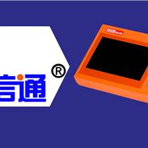 惠州德興餐飲軟件廚信通廚房無紙化解決方案