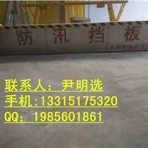不銹鋼擋水板鋁合金擋水板【河北五星】優質服務