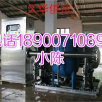 2016久華山西陽泉二次供水設備