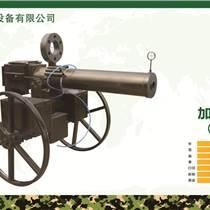 深圳军搏游艺供应大型游艺气炮厂家直销