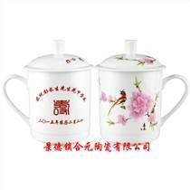 定制礼品陶瓷保温杯,瓷器保温杯
