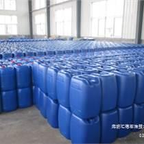 供应 HD-6501?#26412;?#28781;藻剂 水处理药剂厂家水处理药剂价格