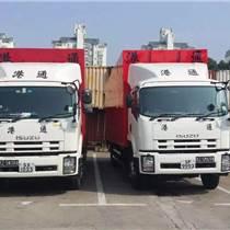 盐城到香港货运专线,中港运输服务