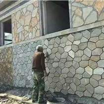 銹板文化石生產