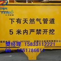 玻璃鋼標志牌供應原裝現貨