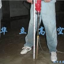 地下室堵漏供应优质服务