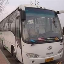 企業班車一卡通企業班車員工上下班微信預約班車系統