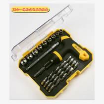 定制电脑手机拆机维修家用工具套装