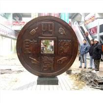 重慶華陽雕塑 錢幣雕塑 景觀雕塑