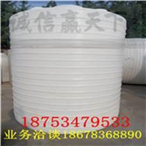 信诚塑业、塑料大桶、5吨塑料大桶