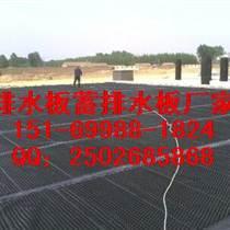 龍巖車庫種植疏水板廈門車庫頂板排水板