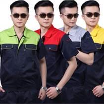 定制夏季工作服套装 男女拼色短袖厂服工装 薄款汽修服