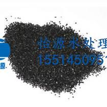 活性炭廠家生產優質椰殼活性炭