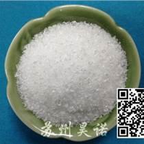 鐵礦選礦廠尾礦水處理藥劑絮凝劑PAM