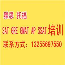 北京西直门日语口语培训班一般收费多少』_在哪学好