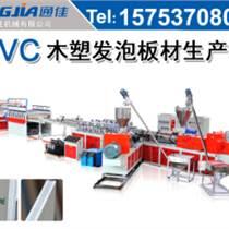 江蘇PVC家具板生產線