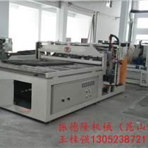 熔接机,电热式熔接机,国家标准熔接机