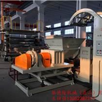 EVA汽車內飾片材擠出生產線ZDL110M150D