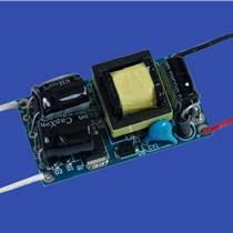 LED裸板電源8-12W 天花燈電源 導軌燈電源
