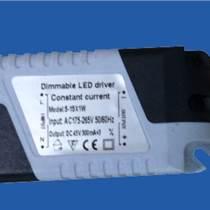 15W可控硅調光電源 可控硅調光電源專業廠家