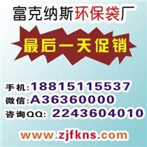 南京印刷手提袋,無紡布袋制作