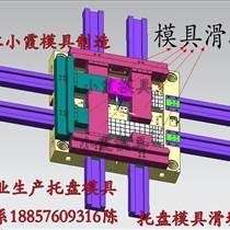 杭州棧板模具 九腳棧板模具 網格棧板模具注塑模具廠