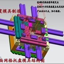 武漢田字棧板模具 插鋼管棧板模具 單面棧板模具做塑料模具公司