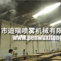 广州烟草厂加湿系统销售优惠促销