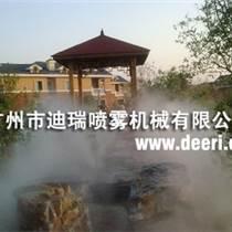 庭院人工自然造雾系统低价促销
