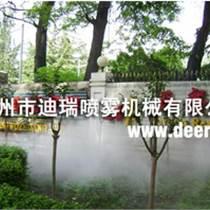 广州户外餐厅酒店喷雾造景系统供应特价批发