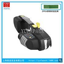 进口电动打包机,台湾电动打包机,原装进口,PET塑钢带打包机