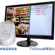 深圳室内空气质量监测系统配液晶显示屏 测PM2.5温湿度噪声甲醛 厂家直销