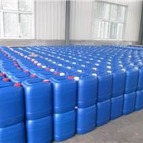 供应水处理药剂水处理药剂价格水处理药剂厂家欢迎致电咨询