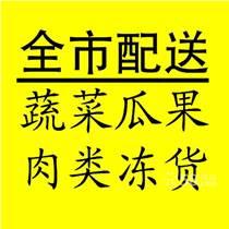 東莞長安鎮蔬菜配送哪家強,一斤也是批發價