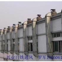 复合螺旋风管制作公司、兴业白铁通风(图)、复合螺旋风管生产厂家