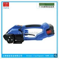手持電動打包機價格 手提電動打包機生產廠家 上海郁發電動打包機
