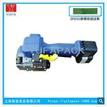 Z323淄博電動塑鋼帶打包機 棗莊電動手提式打包機 東營電動打包機
