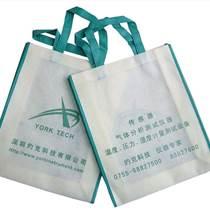 番禺环保袋,定制环保袋,找小燕