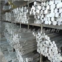 進口耐高溫2037鋁棒 耐腐蝕6063鋁板 5052鋁帶
