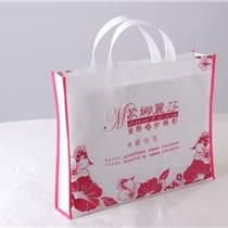 包装环保袋,黄埔无纺布袋广告袋