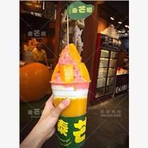 广州加盟连锁冷饮店,泰芒了味道一流