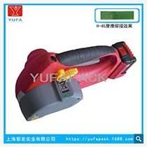 進口電動打包機H-45 手提式一鍵打包機廠家 紅磚捆