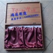 云南昆明紅酒木盒